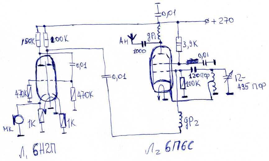 Схема модулятора 6п3с